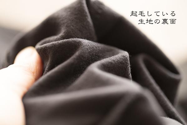 0658_裏地1.jpg