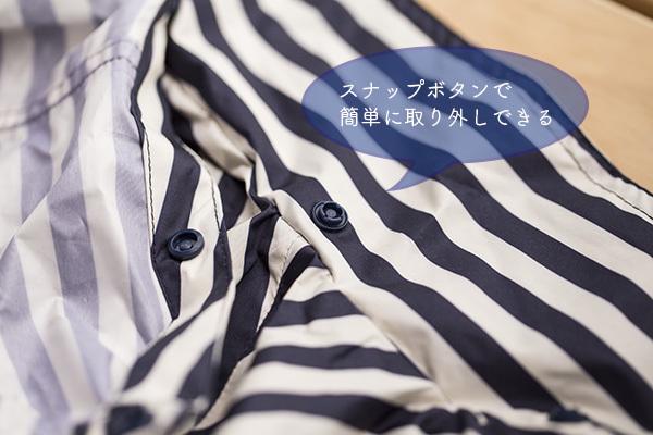 5849_スナップ.jpg